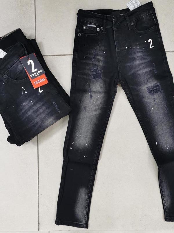 jeans enfant noir