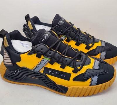 Basket noir et jaune